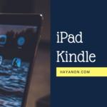 iPadを買ったら電子書籍の基本アプリとしてKindleとdマガジンを入れる